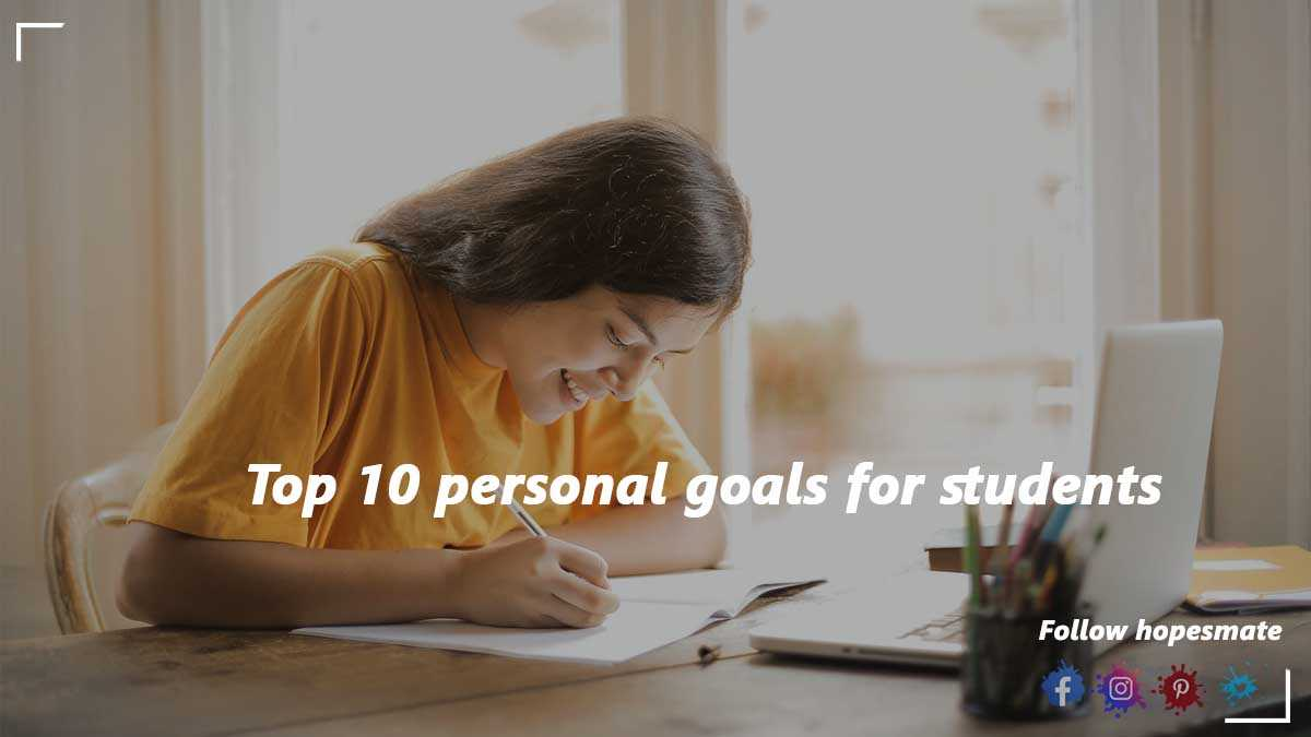 personal goals for students