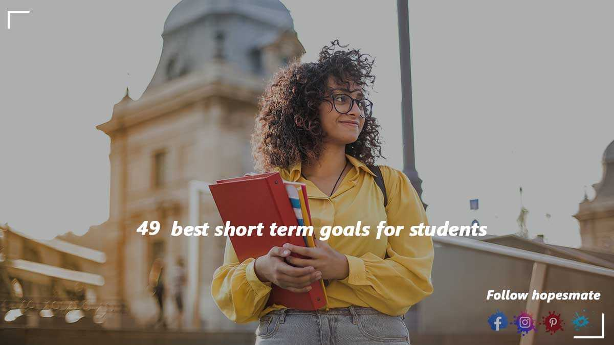 best short term goals for students